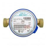 Счетчик воды Д 15 СХВ (Бетар-ЮГ) АКЦИЯ!!! (110), S2002120, 775 руб., S2002120, , Счетчики воды