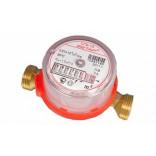 Счетчик воды Д 15 СГВ антимагнитный (Бетар-ЮГ) АКЦ